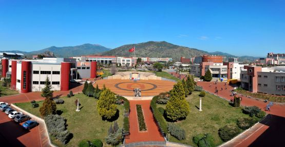 ADÜ Dünyanın En İyi Üniversiteleri Listesinde